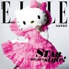 Обложки: Hello Kitty для Elle и Мистер Мозгоправ для Lovecat