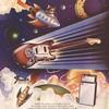Винтажные рекламные постеры фирмы Fender