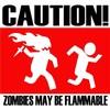Как пережить зомби-апокалипсис