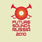 Фестиваль Future Sounds of Russia был запрещен МВД
