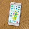 Исследование: как iPhone 6 повлиял на чтение со смартфонов