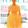 Обложки за апрель: Vogue, Harper's Bazaar, Numéro и др