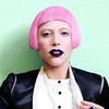 Леди Гага представила дуэт с Кендриком Ламаром в сети