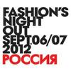 Новости ЦУМа: Fashion's Night Out на четвертом этаже