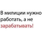 В Москве были подменены рекламные плакаты Google