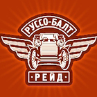 Руссо-Балт или самое крутое русское авто