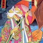 Звериная Япония Мойры Хан