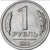 На сайте ЦБ можно проголосовать за будущий символ рубля