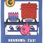 Искусство плаката в России 1961–85 гг. (part. 3)