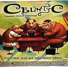 Игра «Свинтус» – почти как «УНО»