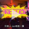 Клип дня: Diplo и Lil Jon