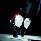 Michael Jackson Tribute: как это было в Бэ