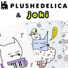 Коллекция обложек joki дизайн plushedelica