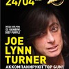 24 апреля концерт Joe Lynn Turner (Deep Purple)