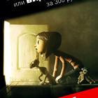 35 мм или видеосалон за 300 рублей?