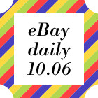 EBay Daily: тренч Jean Paul Gaultier for Target