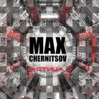 MAX CHERNITSOV: Тестовые луки fw 09–10