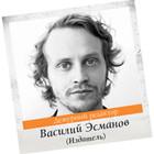 Dewarist Вася Эсманов