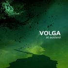&Laquo; Волга» не-матрёшечный этнос