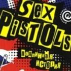 Фред и Джуди Верморел: «Sex Pistols: подлинная история»