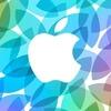 Apple покажет свои часы в следующем году