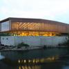 Мультимедийный центр Oloron-Sainte-Marie во Франции