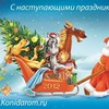 КониДаром
