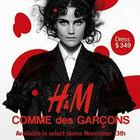 Comme des Garons для H&M эксклюзивная коллекция