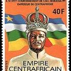 Жан Бедель Бокасса — император-людоед