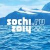 Журналисты раскритиковали подготовку к Олимпиаде в Сочи