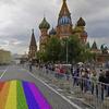 В Москве проведут виртуальный гей-парад