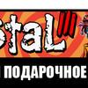 «POSTAL III»: Причем тут котэ?