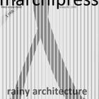 Новый номер журнала myarchipress