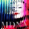 Вышиванка для Мадонны!