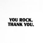 «Спасибо» теперь можно положить в карман