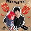 Голосуй за Fresh Cut в рейтинге Топ Проект!!!