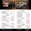 VOLVO FASHION WEEK:Расписание показов сезона ss 2013