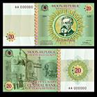 Валюта Лунной Республики