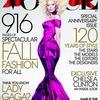 Сентябрьский номер Vogue бьет рекорды