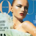 Новые обложки: Vogue