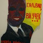 Проект «реклама наркотиков»