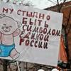 Креативные плакаты на проспекте Сахарова