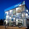 Electra Bike Hub