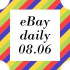 EBay Daily: cандалии United Nude