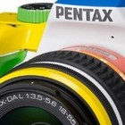 Эксклюзивная K-x -- больше сумасшедших цветов от Pentax