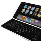 IPhone 3. 5G – Слухи и Домыслы