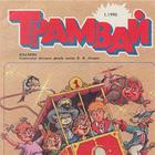 Журнал «Трамвай». ПТЮЧ для малолетних
