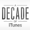Apple отмечает десятилетие iTunes