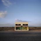 Самый одинокий магазин Prada