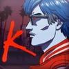 Kavinsky выпустит игру по мотивам своего альбома